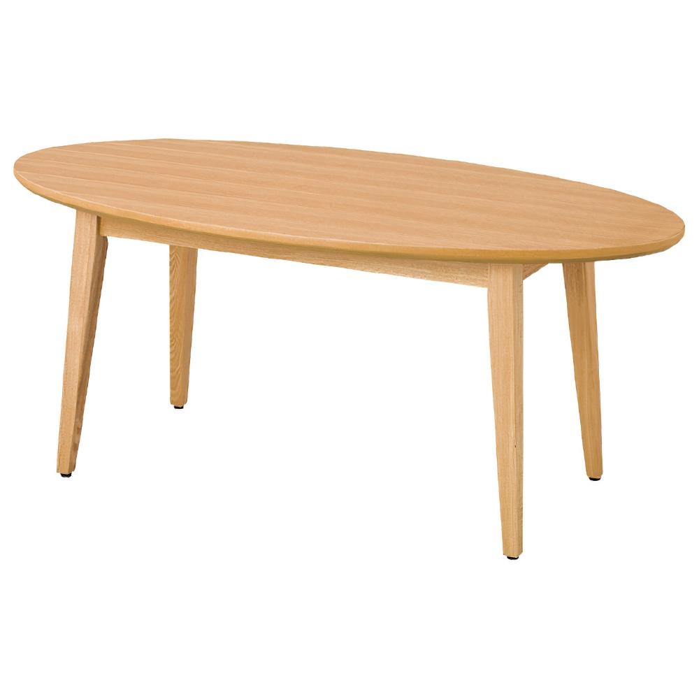アルモ ローテーブル W1200×D600×H500mm ナチュラル ダイニングテーブル 談話テーブル ソファーテーブル オフィス家具