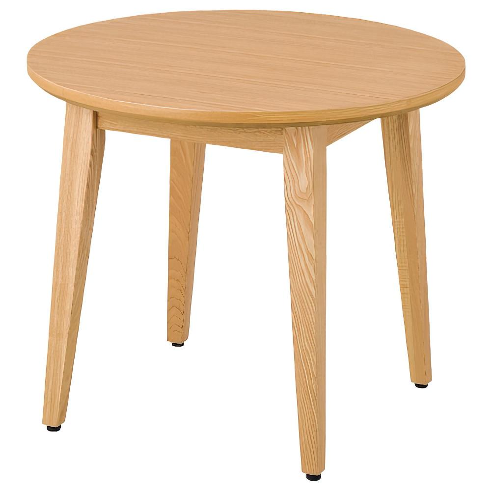 アルモ ローテーブル 600φ×H500mm ナチュラル ダイニングテーブル 談話テーブル ソファーテーブル オフィス家具