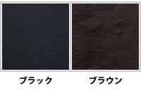 ブラック・ブラウン