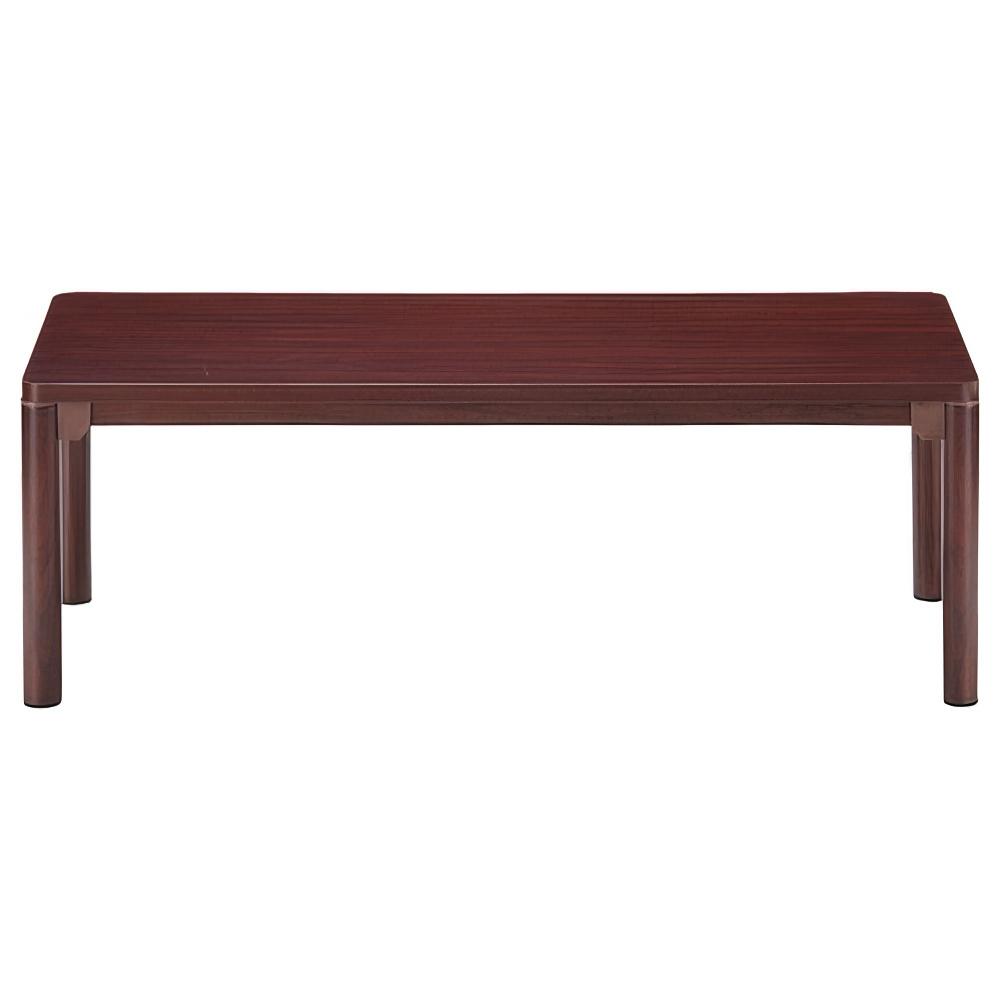 センターテーブル CTRシリーズ W1200×D450×H450mm マホガニー 応接家具 レセプション オフィス家具