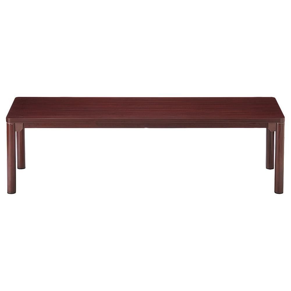 センターテーブル CTRシリーズ W1500×D450×H450mm マホガニー 応接家具 レセプション オフィス家具
