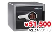 LCDテンキー式 小・中型耐火・耐水金庫