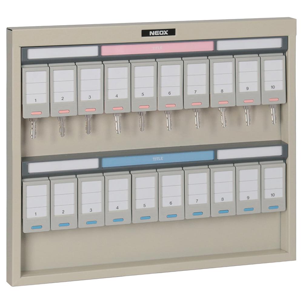 キーステーション20個収容 NKSタイプ W333×D20×H280mm キーボックス 鍵保管庫 鍵保管棚 オフィス収納 オフィス家具