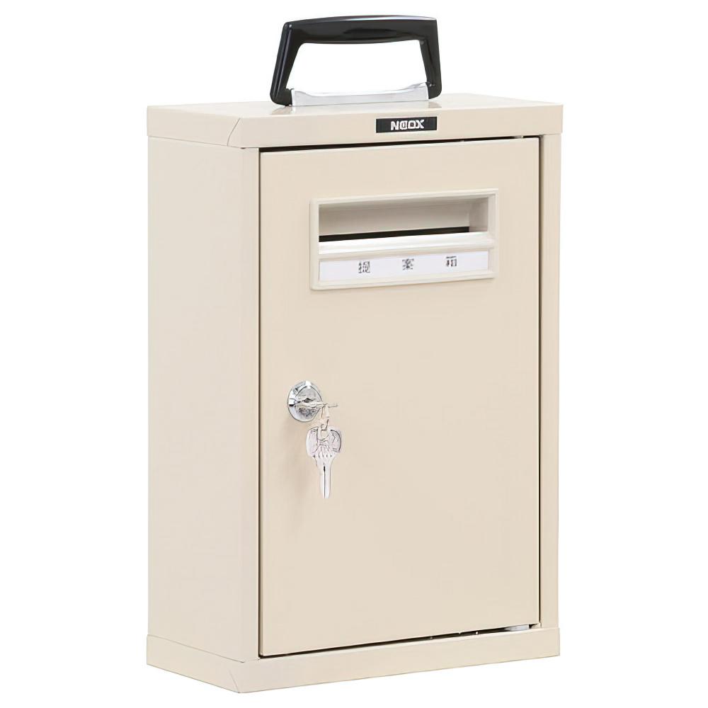スチール投書式提案箱 W210×D100×H310mm 保管庫 投票箱 目安箱 フリーボックス アイボリー オフィス家具