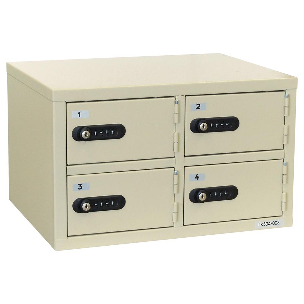 オフィス用ダイヤル式 2列2段4人用貴重品ロッカー W416.2 D320 H255  アイボリー
