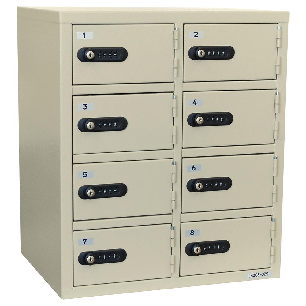 オフィス用ダイヤル式 2列4段8人用貴重品ロッカー W416.2 D320 H485  アイボリー