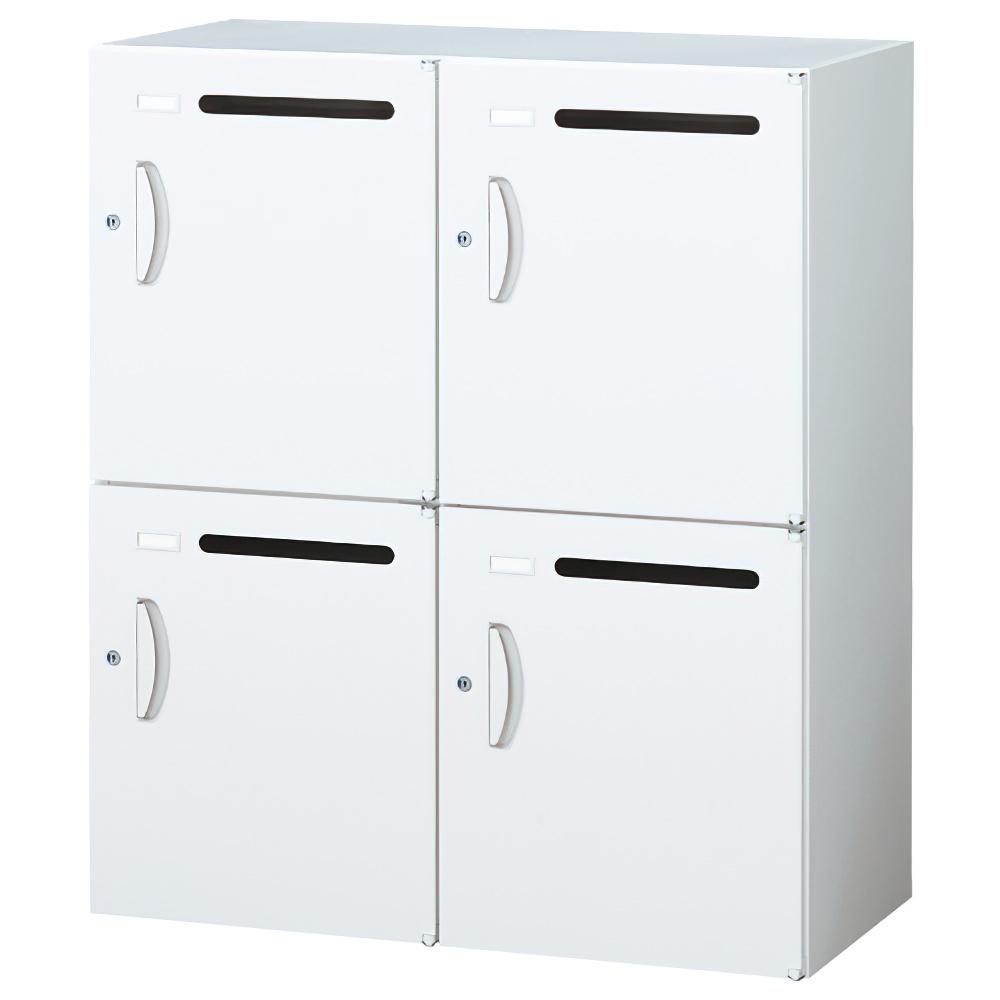 4人用シリンダー錠式メールボックス W900×D450×H1050mm  ホワイト システム収納庫 オフィス収納 キャビネット オフィス家具