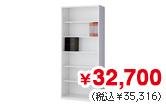 オープン書庫 ホワイト(H2100)