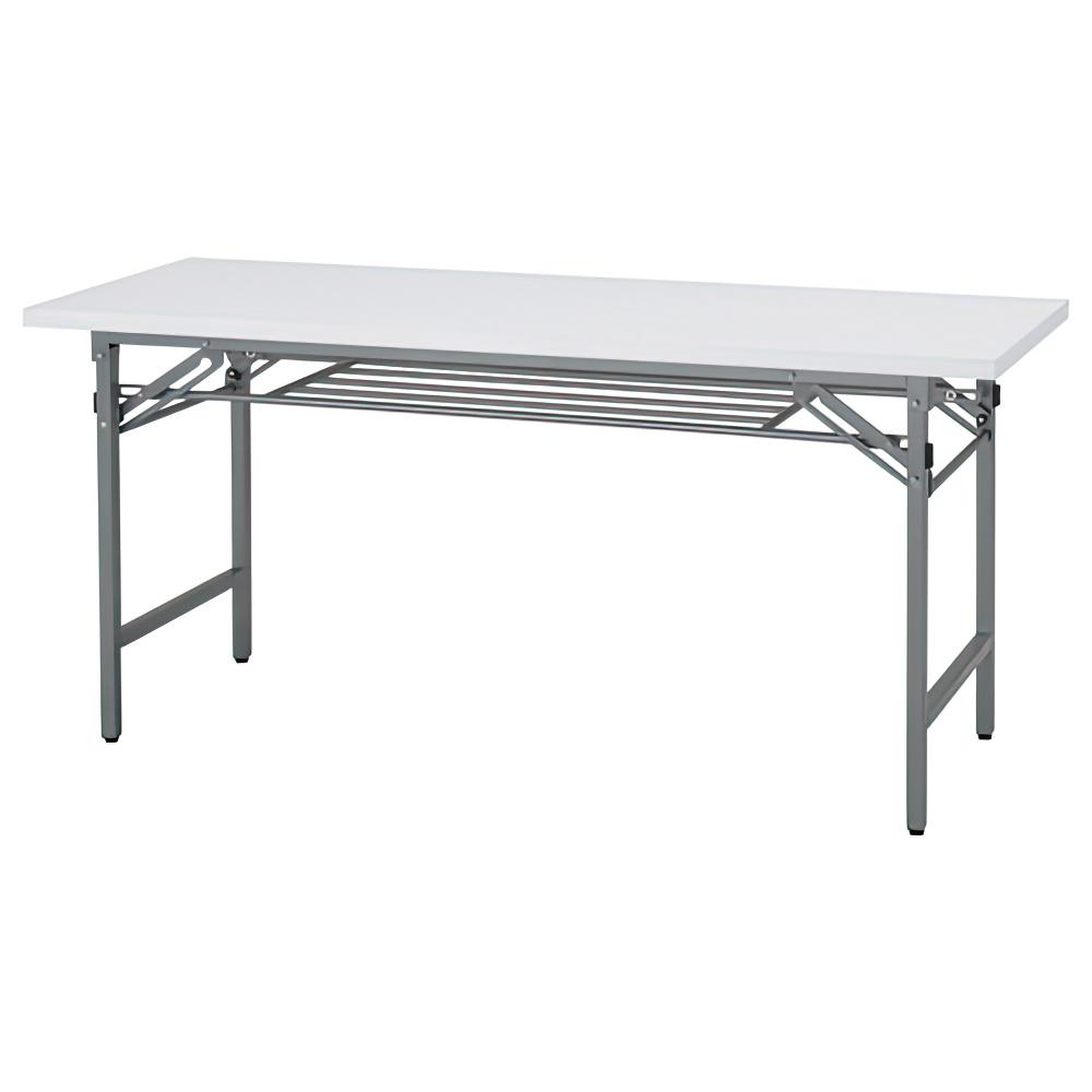 折りたたみテーブル W1500×D450×H700mm 会議机 長机 白 ミーティングテーブル 会議テーブル 折畳 オフィス家具