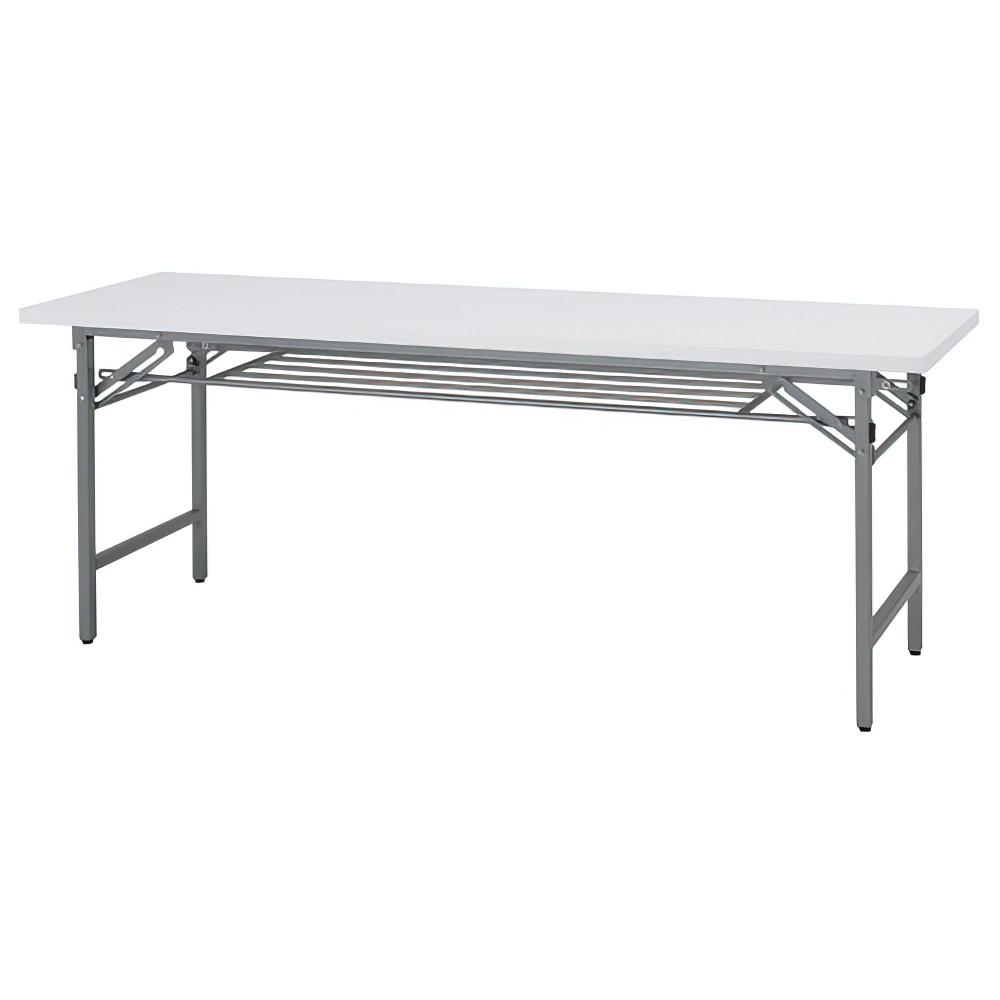 折りたたみテーブル W1800×D450×H700mm 会議机 長机 白 ミーティングテーブル 会議テーブル 折畳 オフィス家具