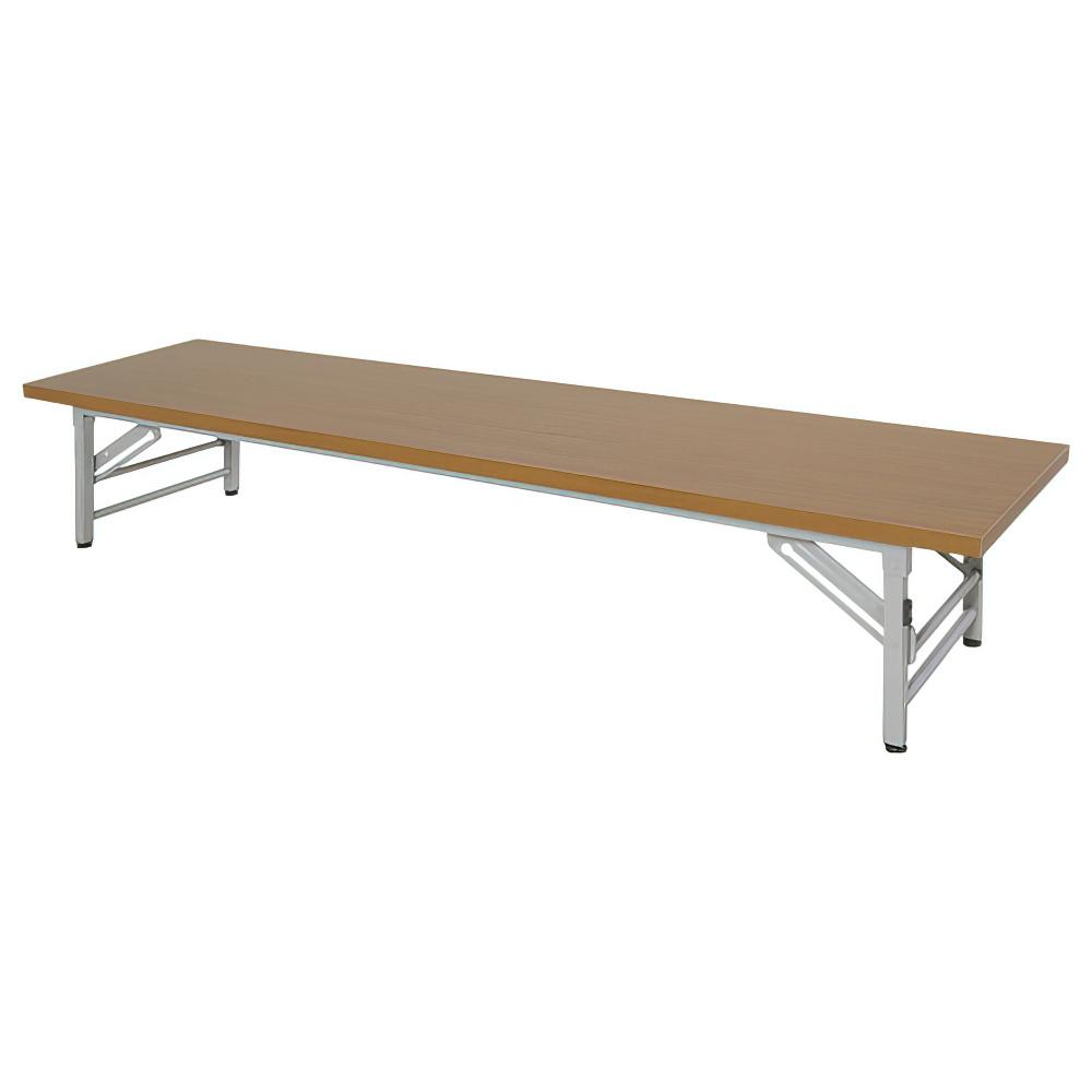 オフィス用折りたたみ座卓テーブル W1800 D450 H330  チーク