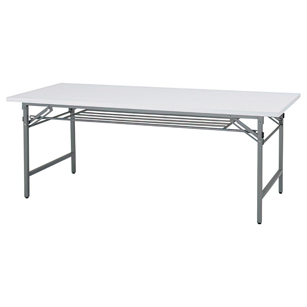 折りたたみテーブル W1800×D600×H700mm 会議机 長机 白 ミーティングテーブル 会議テーブル 折畳 オフィス家具