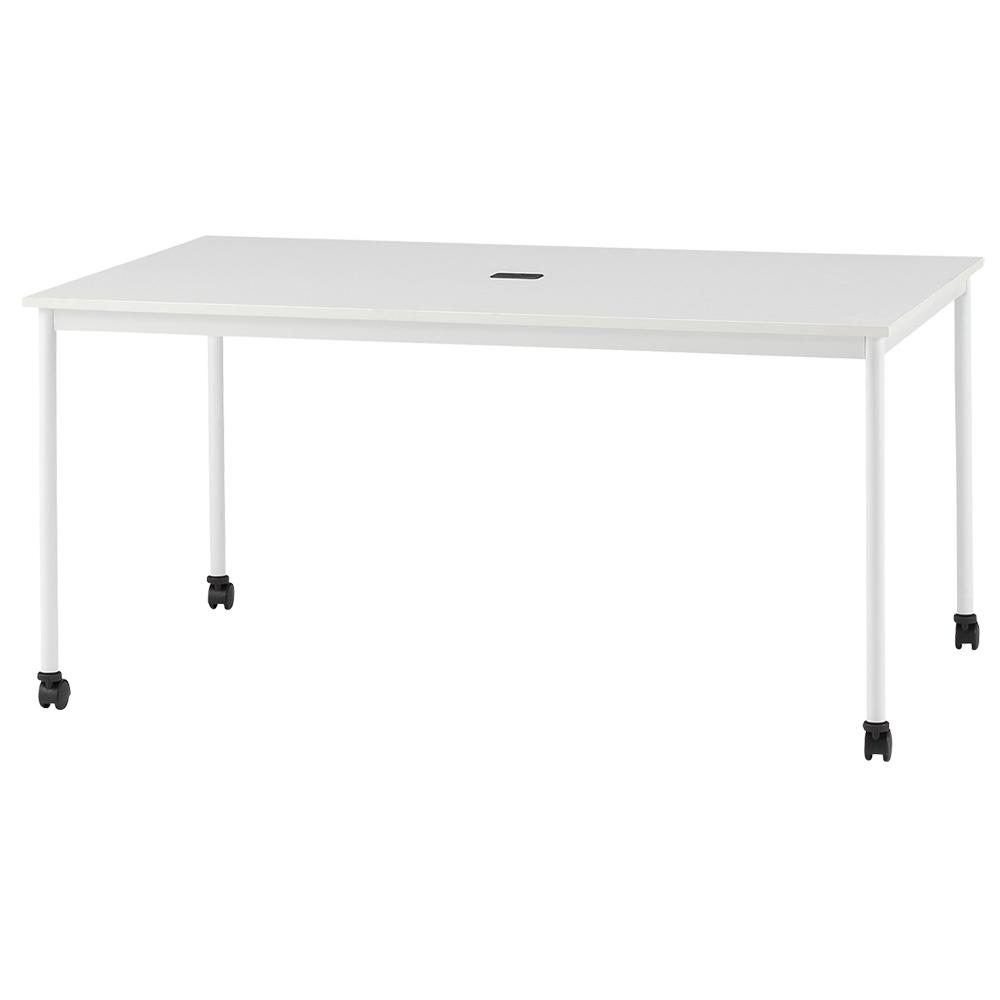 オフィス用キャスター付きミーティングテーブル RMシリーズ W1500 D900 H720) ホワイト