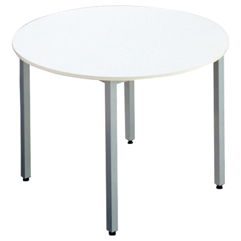 オフィス用エランサ 丸型ミーティングテーブル W1000 D1000 H700  ホワイト