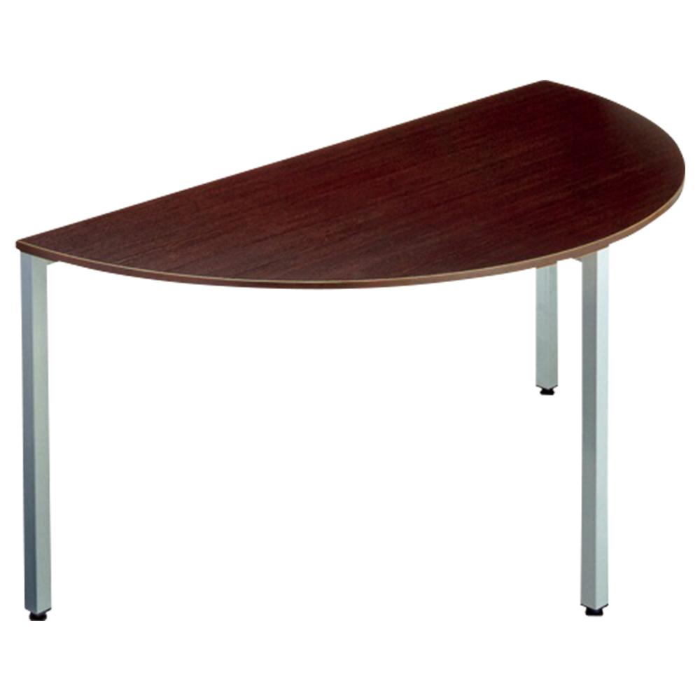 オフィス用エランサ 半円型ミーティングテーブル W1500 D750 H700  ダークブラウン
