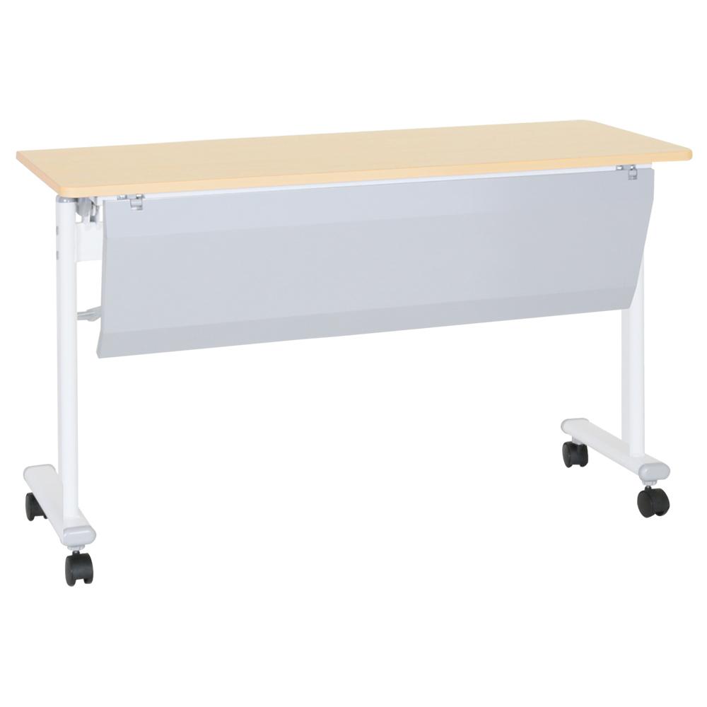 オフィス用アジャストスタッキングテーブル W1200 D450 H720 メープル テーブル スタッキングテーブル TF