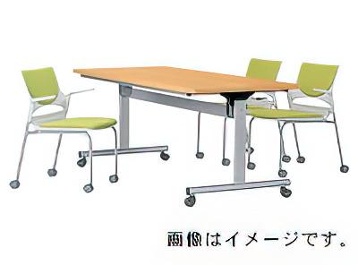 TOYフラップテーブル 半楕円型