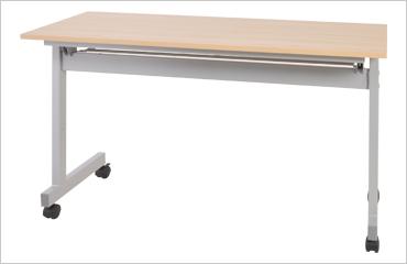 スタッキング会議テーブル