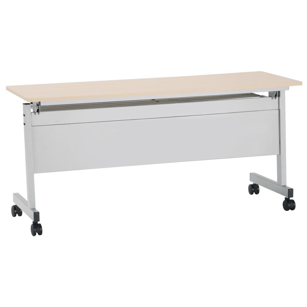 ニュースタッキングテーブル 幕板付き W1500×D450×H700mm ホワイト ミーティングテーブル 会議テーブル オフィス家具
