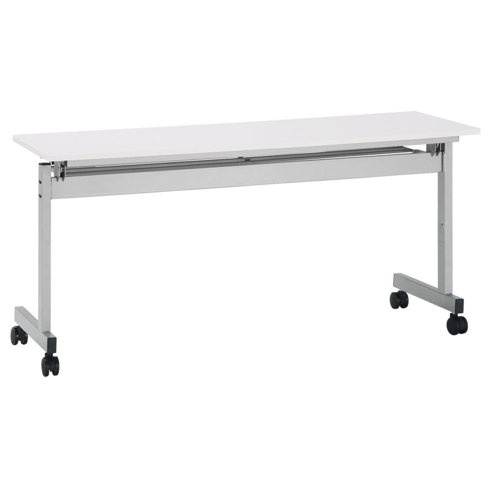ニュースタッキングテーブル W1500×D450×H700mm ホワイト ミーティングテーブル 会議テーブル オフィス家具