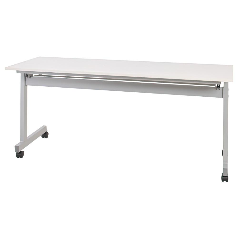 スタッキングテーブル シャープタイプ W1500×D450×H700mm 会議机 長机 幕板付き ホワイト 会議テーブル オフィス家具