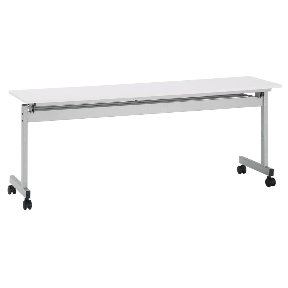 ニュースタックテーブル 幕板付き W1800×D450×H700mm ホワイト ミーティングテーブル 会議テーブル オフィス家具