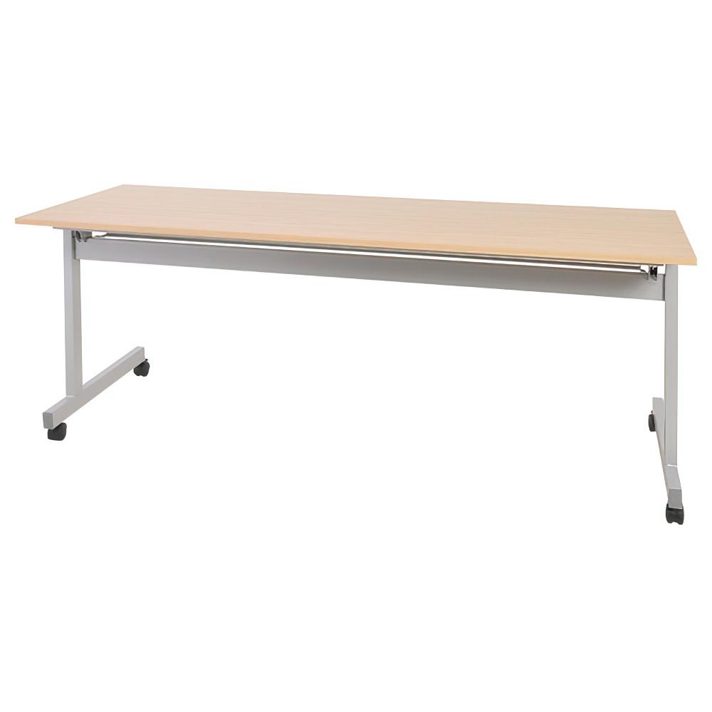 スタッキングテーブル シャープタイプ W1800×D600×H700mm 会議机 長机 幕板無し メープル 会議テーブル オフィス家具
