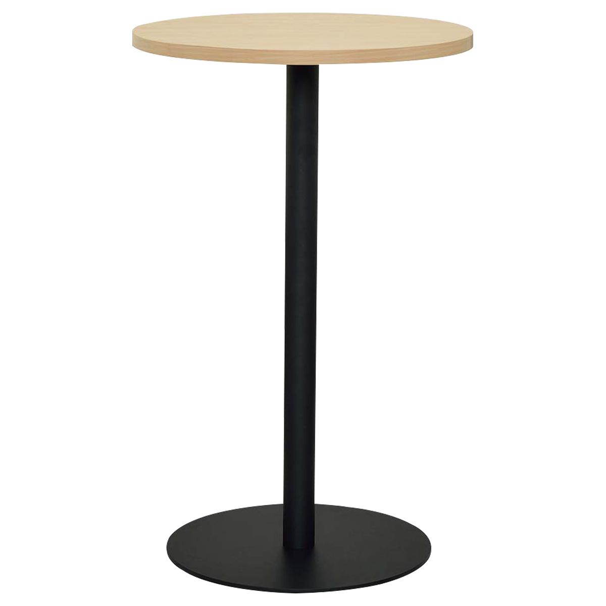 ブログチェア Blog W440×D500×H815mm ブラック ミーティングチェア スタッキングチェア 会議椅子 会議チェア アウトレット オフィス家具