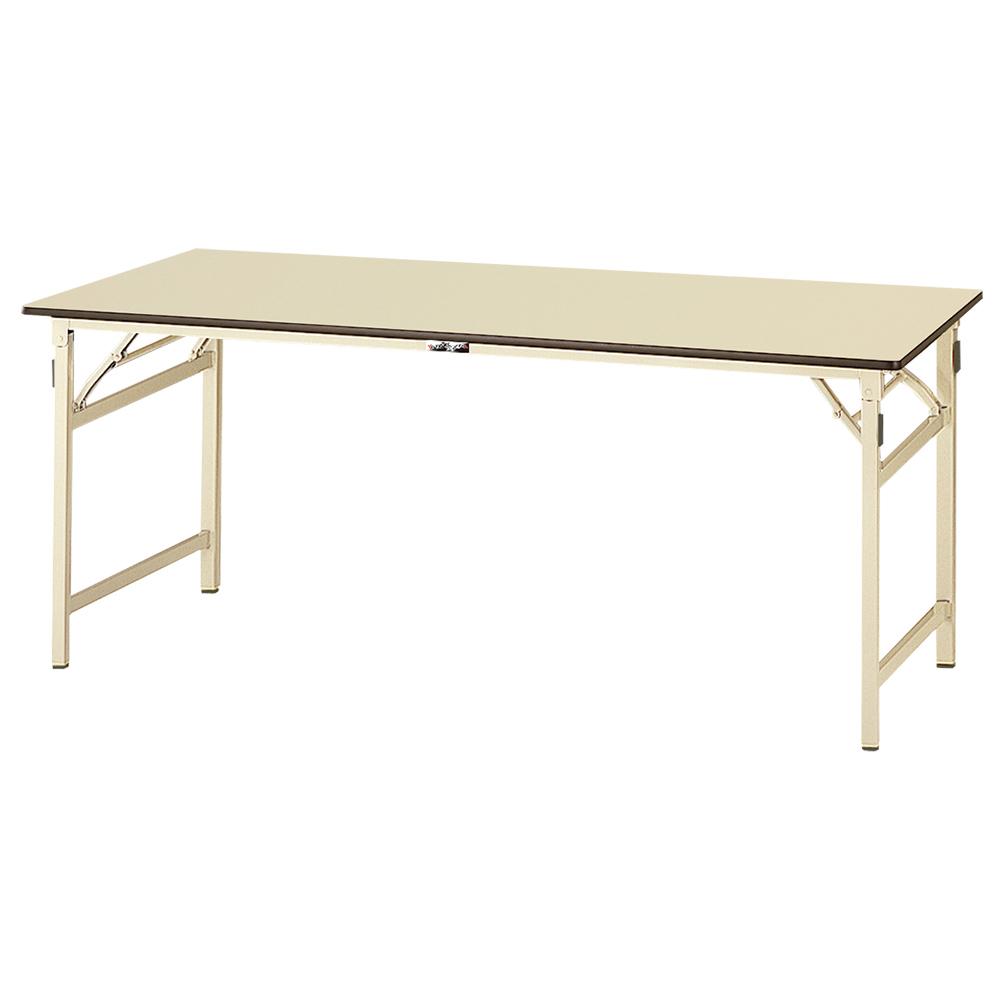 オフィス用折りたたみワークテーブル W1800 D900 H740  アイボリー