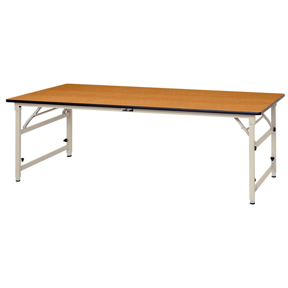 折りたたみワークテーブル 高さ調節タイプ W1800 D900 H600-900 その他木目 工場物流作業現場用品 テーブル 作業台 オフィス家具 オフィステーブル 会議用テーブ