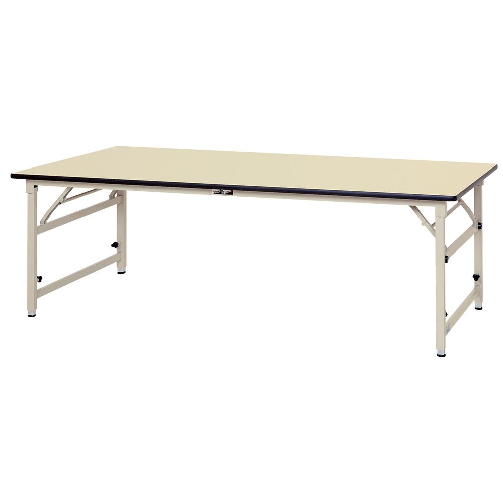 折りたたみワークテーブル 高さ調節タイプ W900 D600 H600-900 アイボリー 工場物流作業現場用品 テーブル 作業台 オフィス家具 オフィステーブル 会議用テーブ