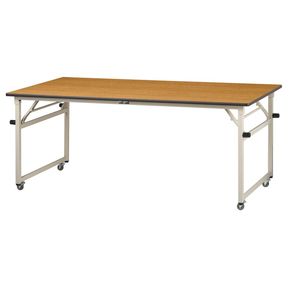 折りたたみワークテーブル 移動式タイプ W1800 D750 H740 その他木目 工場物流作業現場用品 テーブル 作業台 オフィス家具 オフィステーブル 会議用テーブル キ