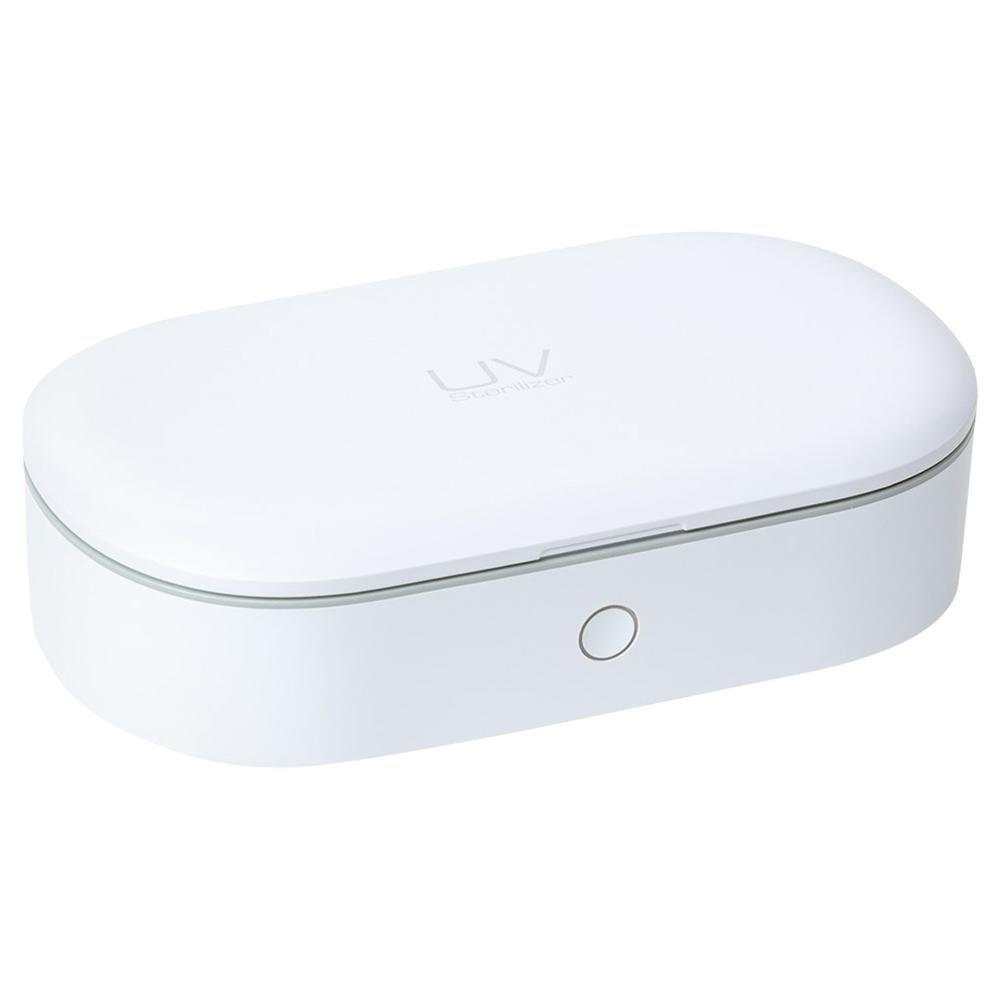 オフィス用除菌UVボックス W217 D125 H58  ホワイト