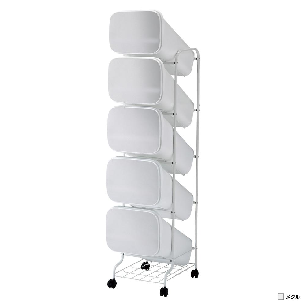 スムース5段スタンドダストボックス 19L 5段 W340 D500 H1470 シルバー 収納家具 その他収納家具 ダストボックス 日用品 ゴミ箱用品 ゴミ箱 オフィス ゴミ アク