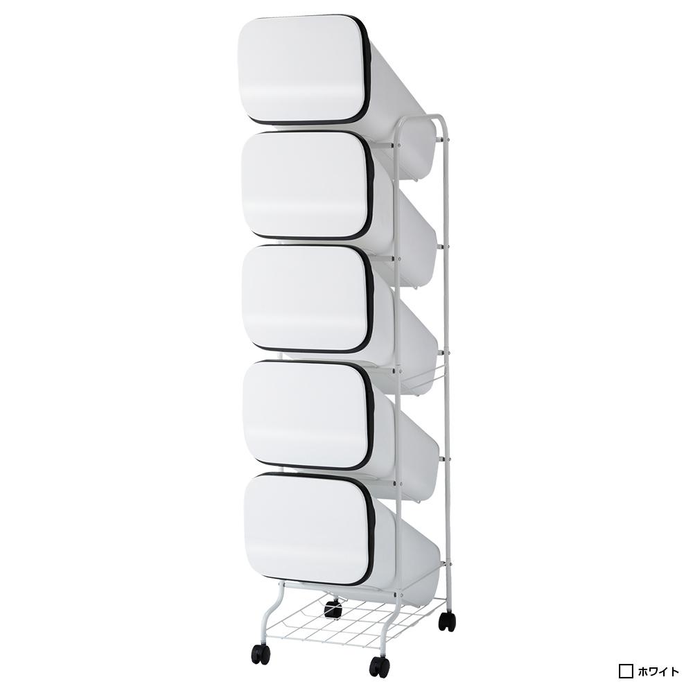 スムース5段スタンドダストボックス 19L 5段 W340 D500 H1470 ホワイト 収納家具 その他収納家具 ダストボックス 日用品 ゴミ箱用品 ゴミ箱 オフィス ゴミ アク